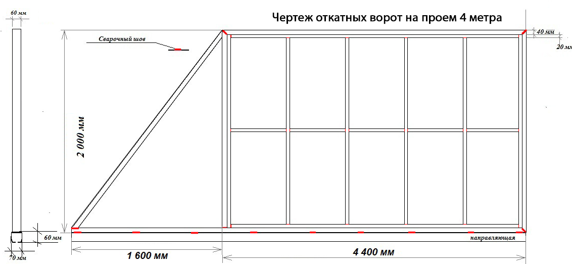 Цифровой вольтметр на ICL7107 - Измерения 73